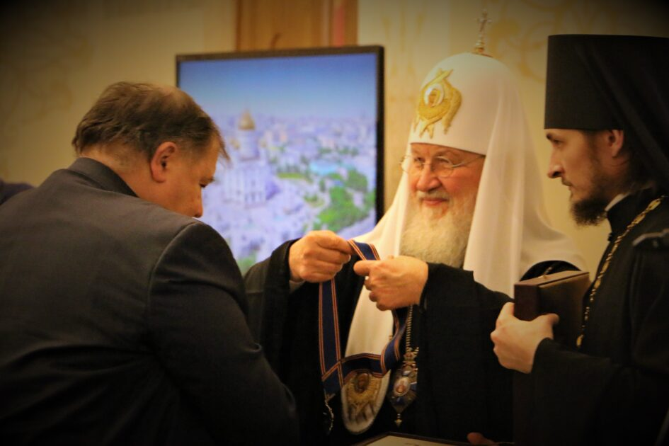 Ректор МАРХИ Д.О.Швидковский награжден орденом преподобного Андрея Иконописца II степени
