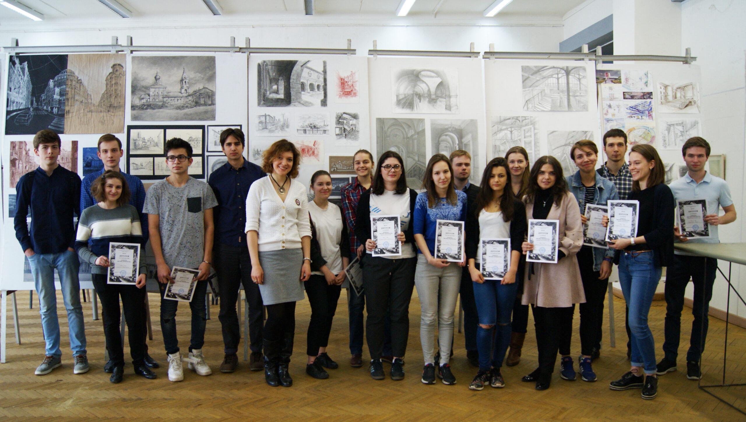 Награждение победителей студенческого конкурса Рисунка архитектуры