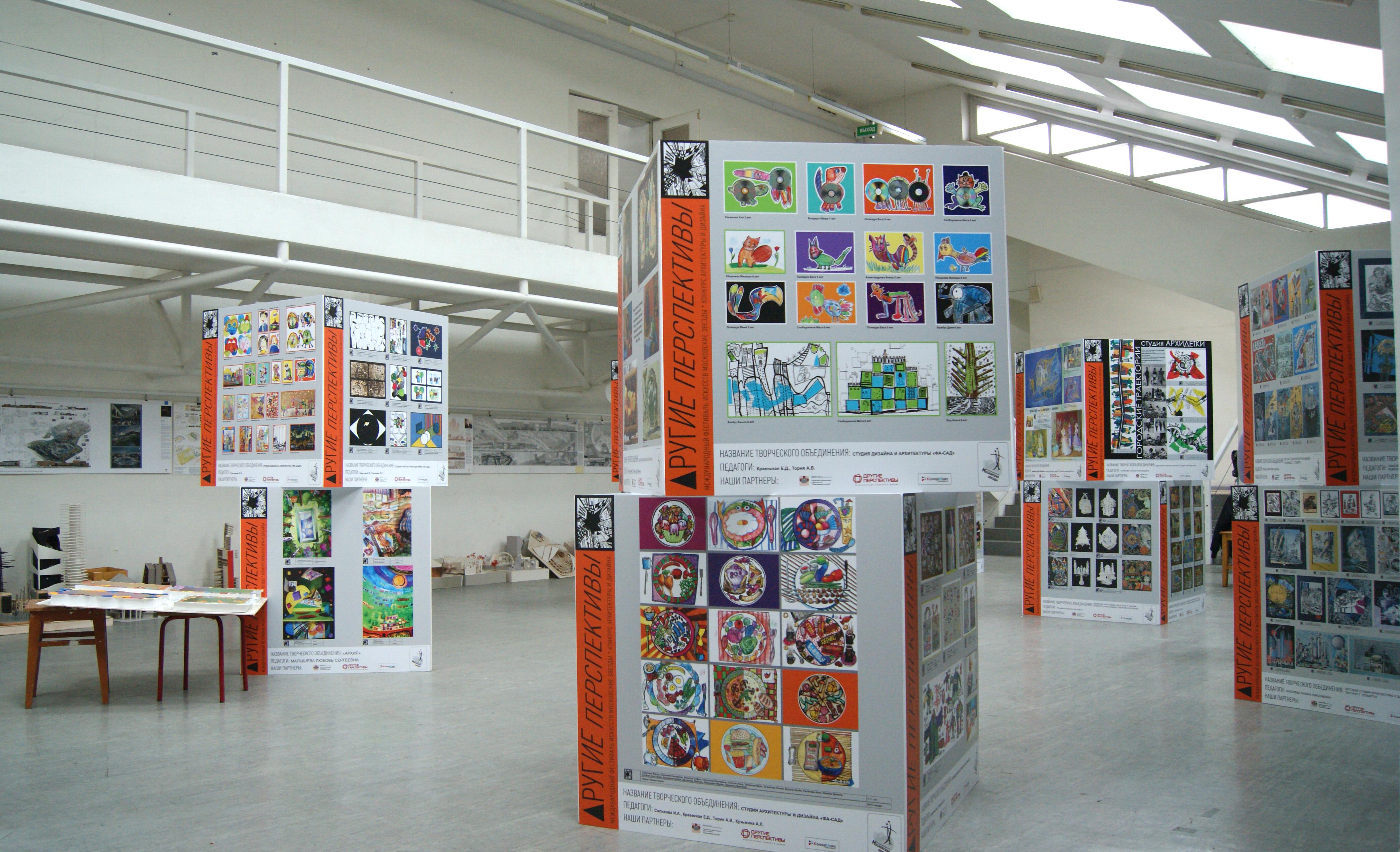 Выставка работ детских творческих студий