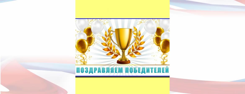 Подведены итоги XXIX Московских Студенческих Спортивных Игр