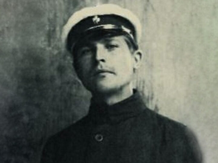 125 лет со дня рождения Густава Клуциса