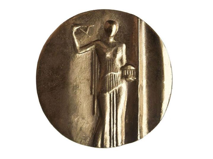 УЧАСТНИКИ II ТУРА «ЗОЛОТАЯ МЕДАЛЬ МАРХИ» в 2020 году