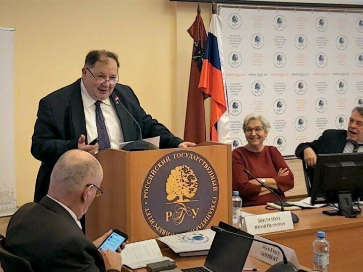Ректор МАРХИ принял участие в VI Форуме ректоров гуманитарных университетов России и Франции
