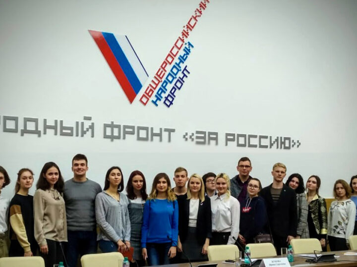 Студентам МАРХИ вручили благодарственные письма от Общероссийского народного фронта