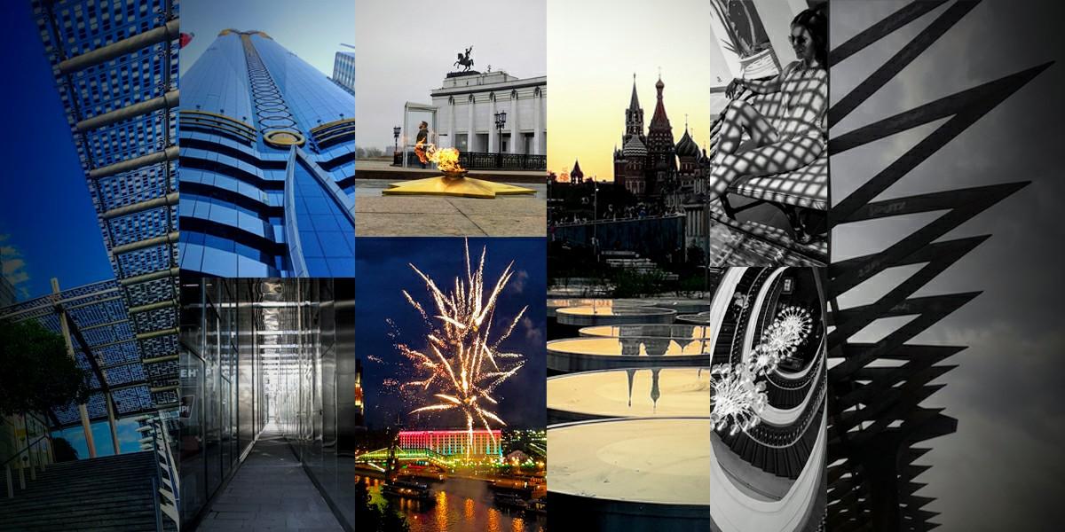 Итоги Фотоконкурса «Архитектурная повестка-2020»