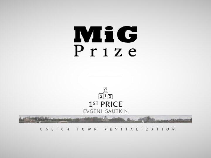 Студент МАРХИ занял первое место на конкурсе MIG Prize 2020