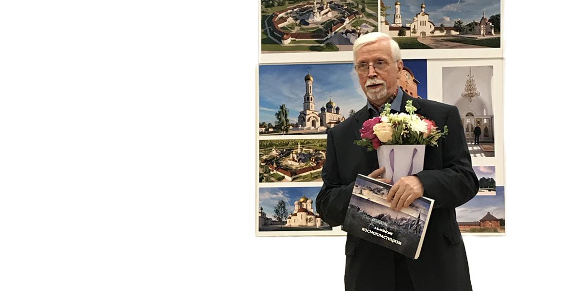 Юбилейная выставка В.Ф. Орловского в ЦДА