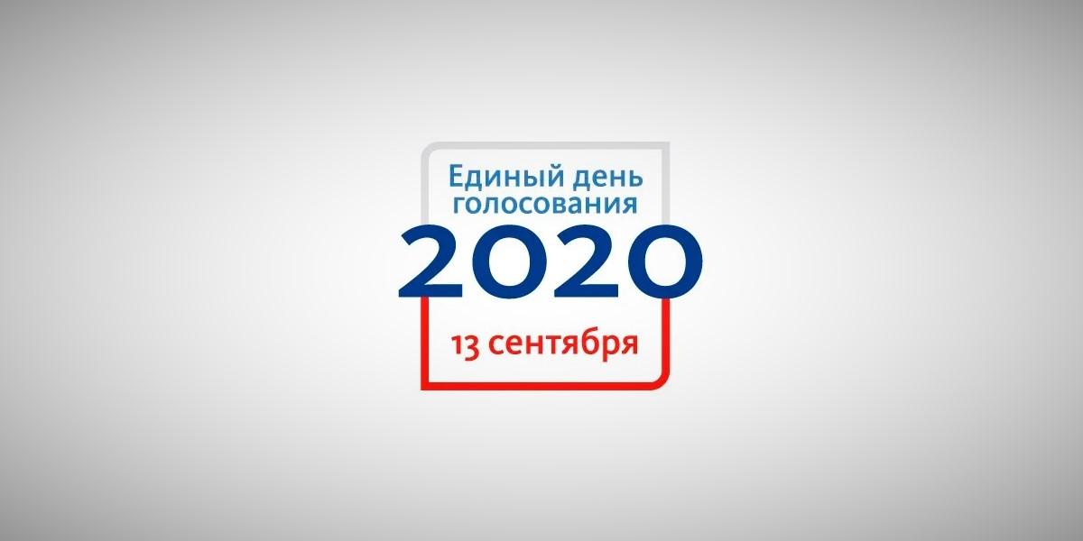 Цифровые избирательные участки в Москве