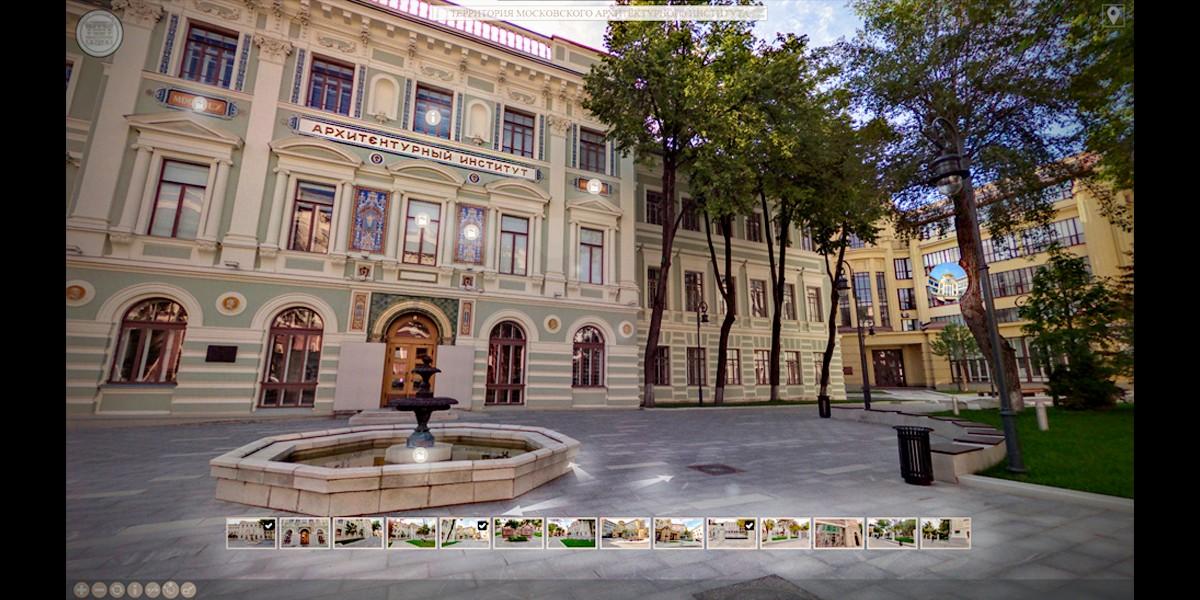 Двор МАРХИ  — виртуальная экскурсия