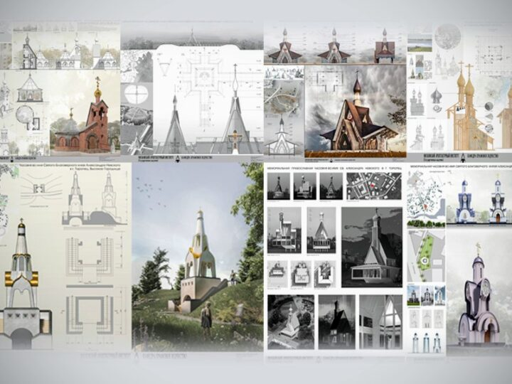 МАРХИ представил концепции часовни в честь Александра Невского