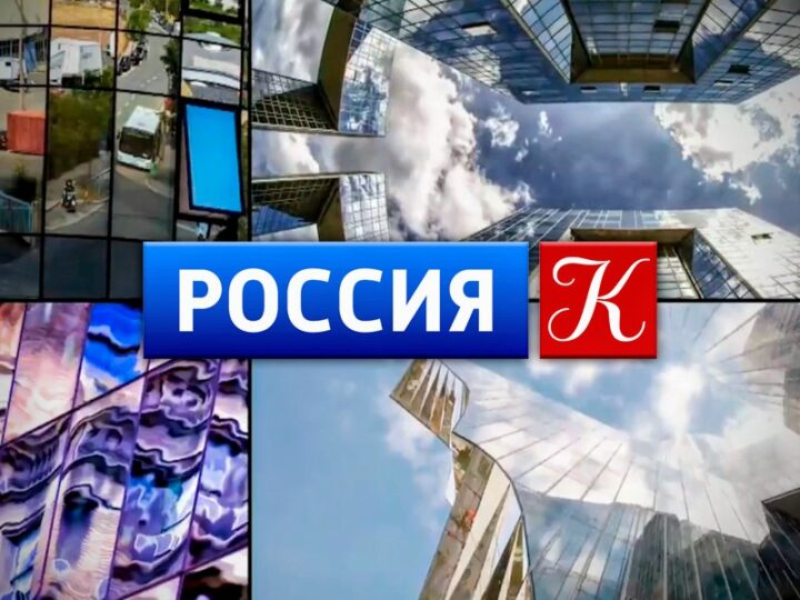 «Россия К» отмечает Всемирный день архитектуры
