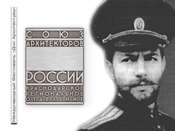 Конкурс на разработку дизайна награды им. А.В.  Титова