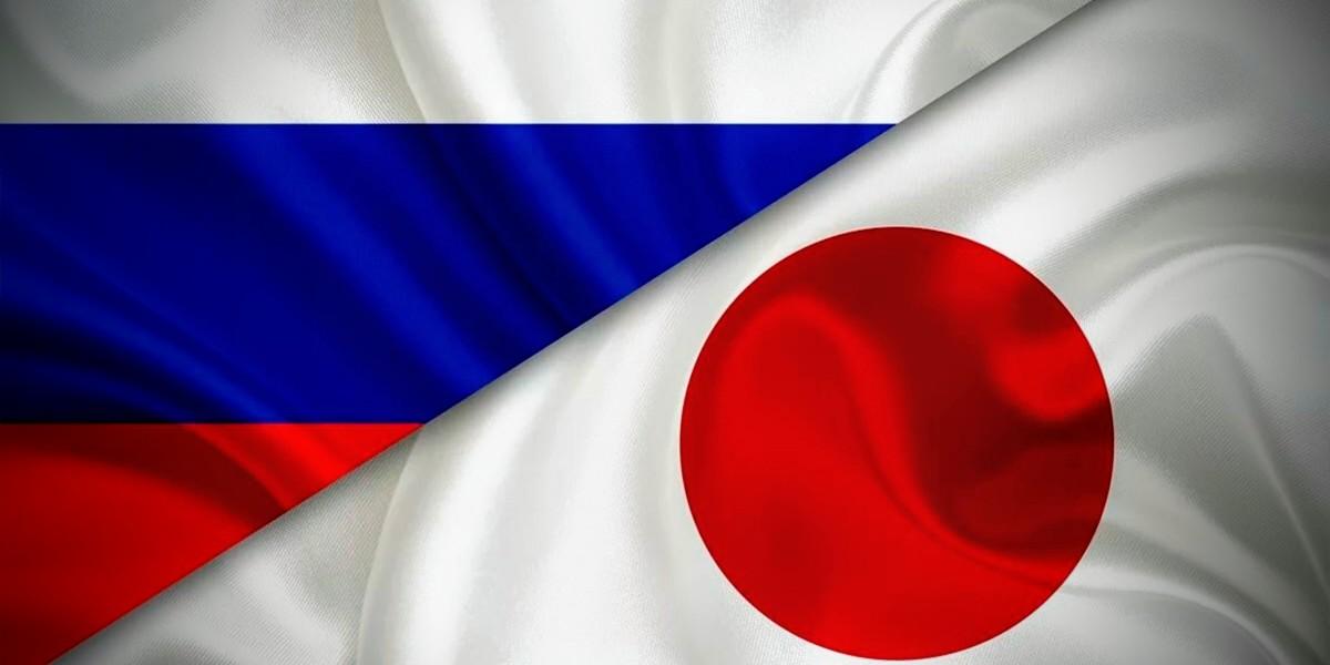 Российско-Японский алюминиевый форум