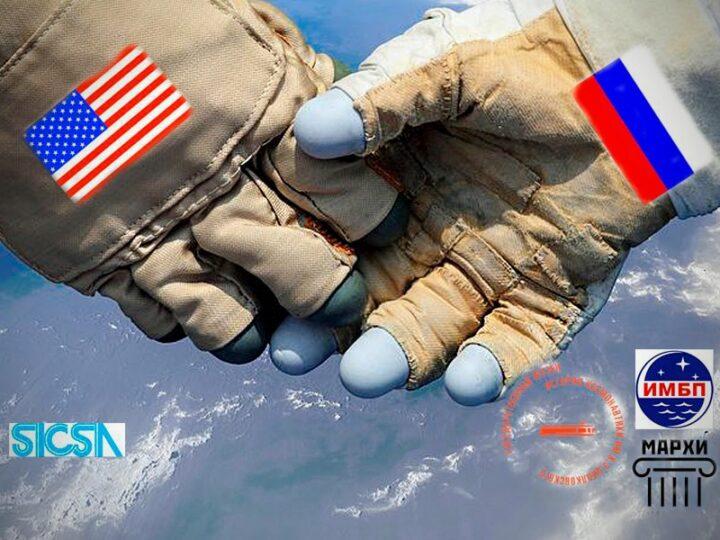 «Рукопожатие в космосе»