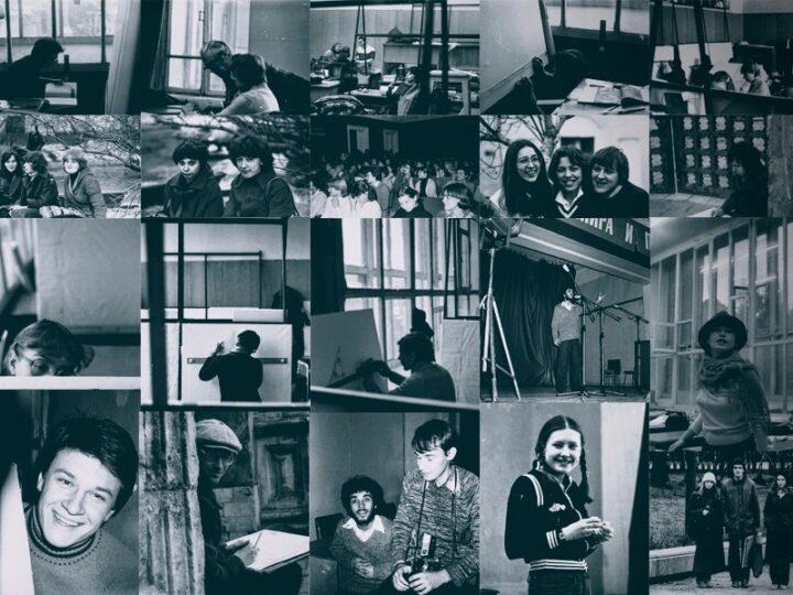 МАРХИ в лицах его студентов 1980 года поступления