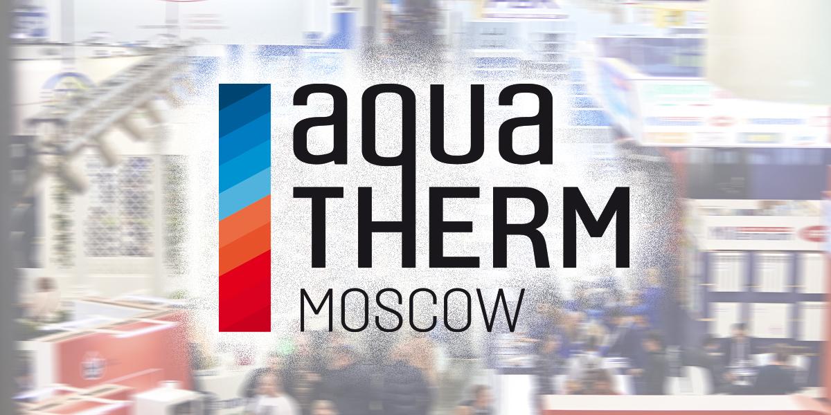 Юбилейная выставка Aquatherm Moscow