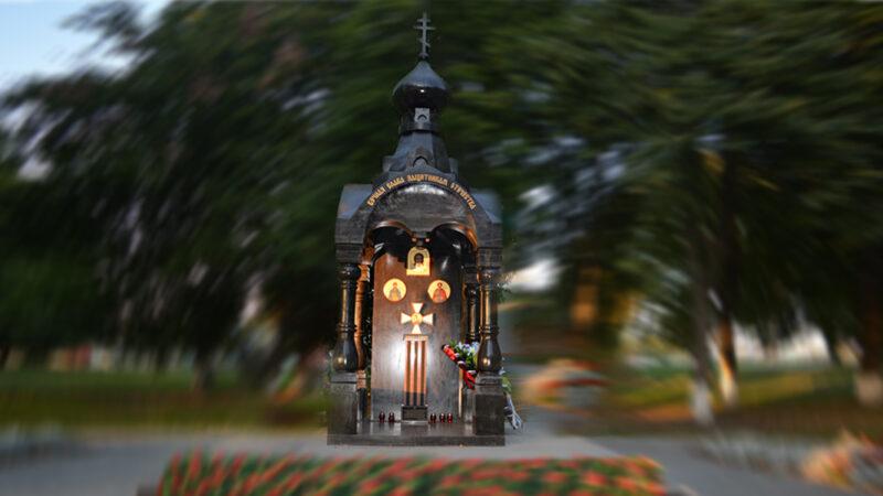 Ректор МАРХИ возглавил худсовет по созданию мемориального комплекса