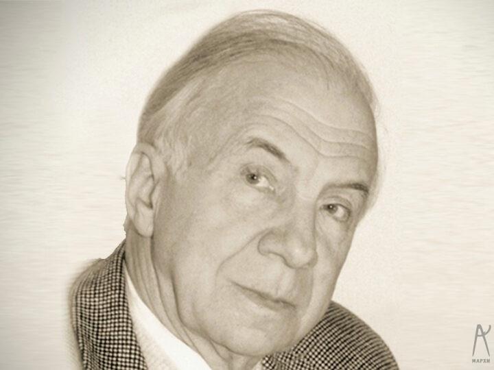 Игорь Григорьевич БИРЮКОВ — 90 лет