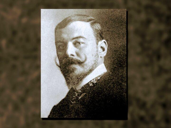 Покровский Владимир Александрович — 150 лет