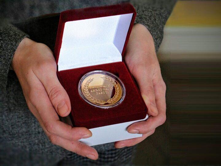 Выпускникам МАРХИ вручили медали РАХ
