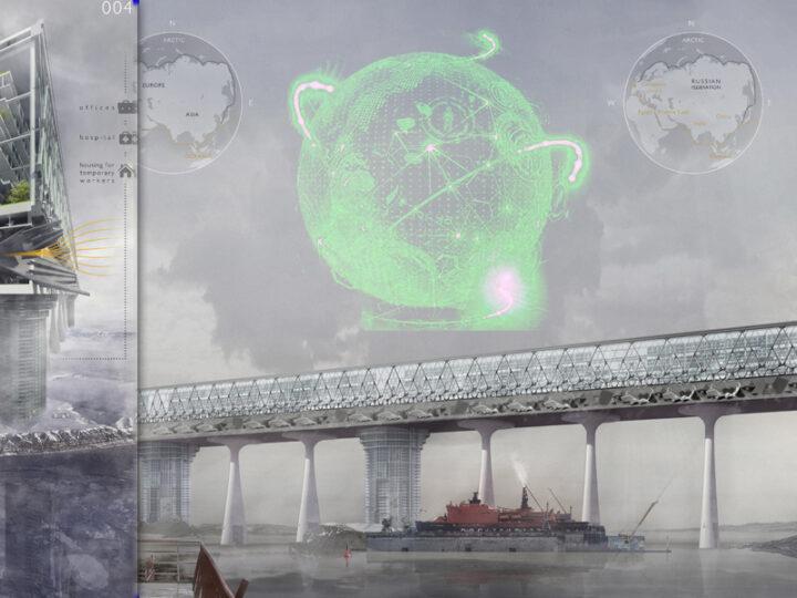 Смотр-конкурс «Наука и технологии – будущему»
