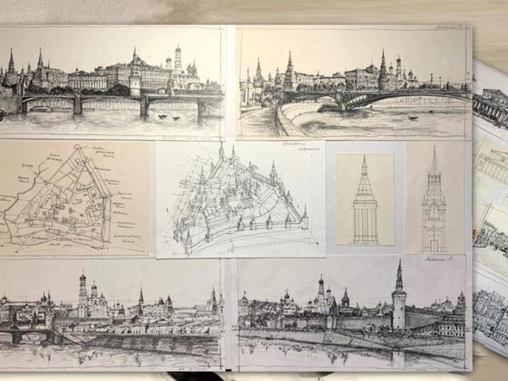 Выставка «Москва глазами студентов МАРХИ»