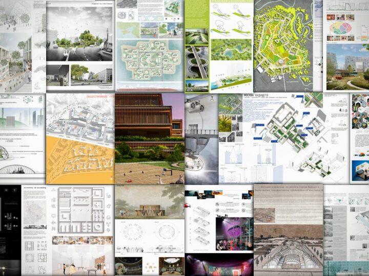 Итоги конкурса клаузур  «Город будущего – город для человека» 2021