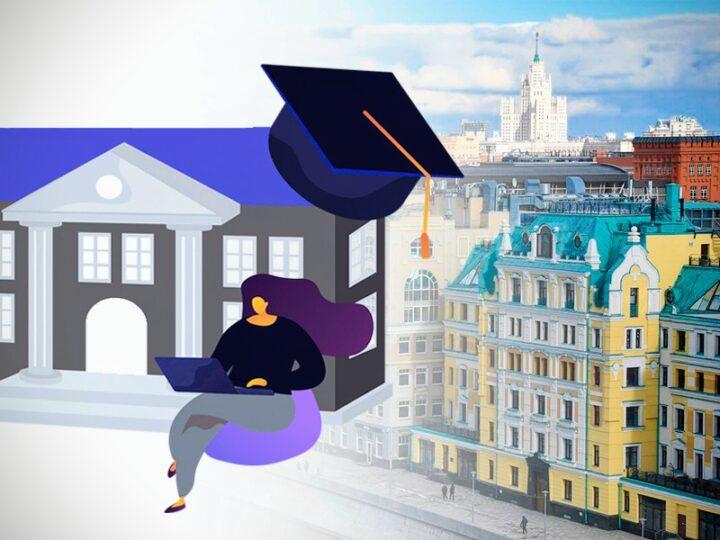 Краеведческий онлайн-диктант на портале «Узнай Москву»