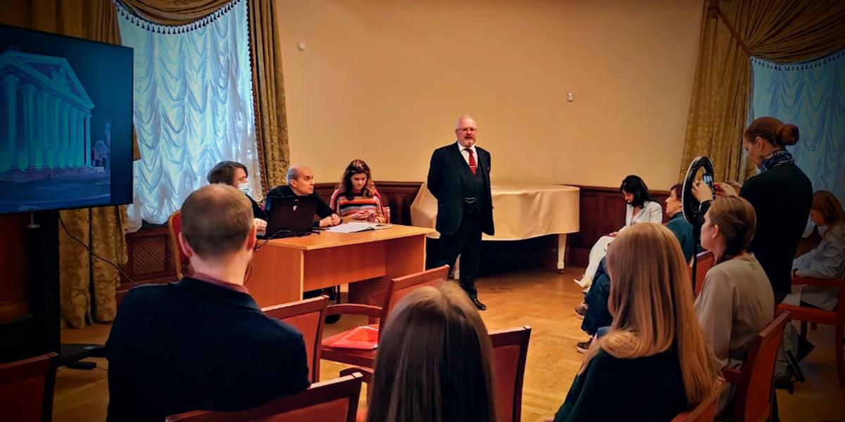 В «Царицыно» прошла встреча с магистрантами и аспирантами