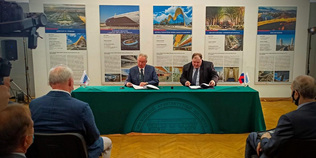 Подписание соглашения между МАРХИ и НОПРИЗ