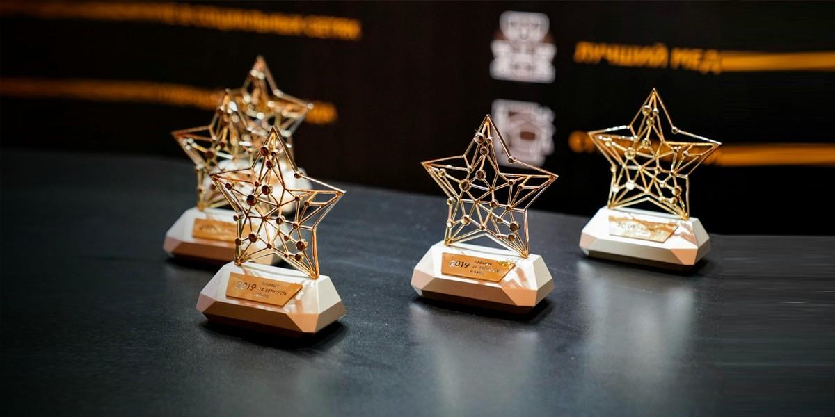 VII Всероссийская премия «За верность науке»