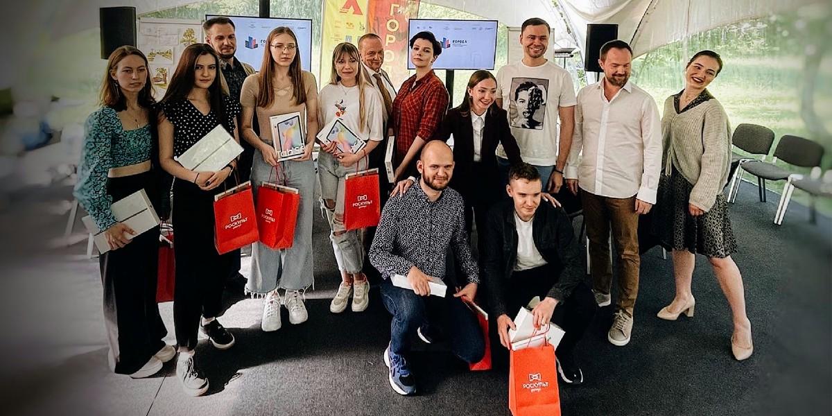 Финал хакатона «Города» в Красногорске