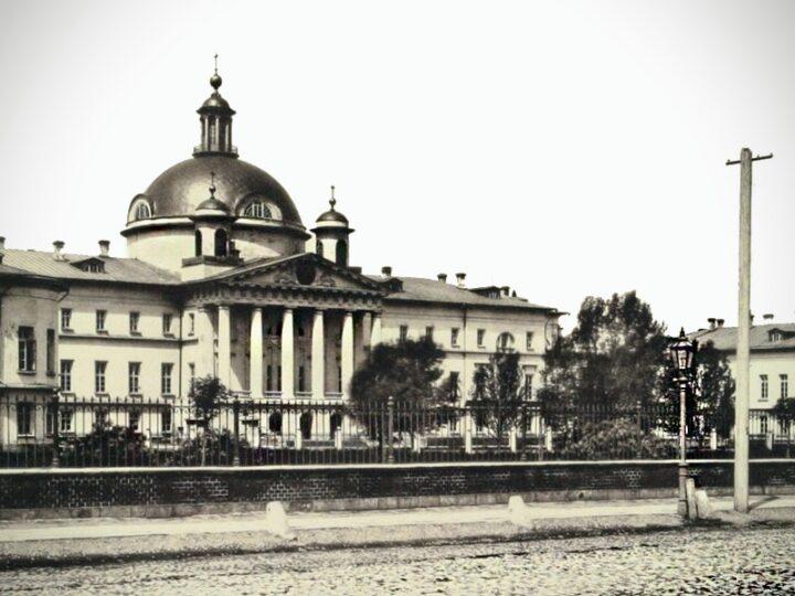 Голицынская больница — 225 лет c начала строительства