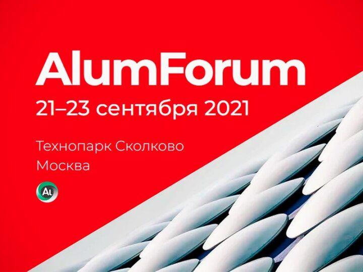 «Алюминий в архитектуре и строительстве» 2021