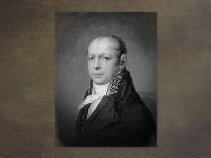 Андреян Дмитриевич Захаров — 260 лет