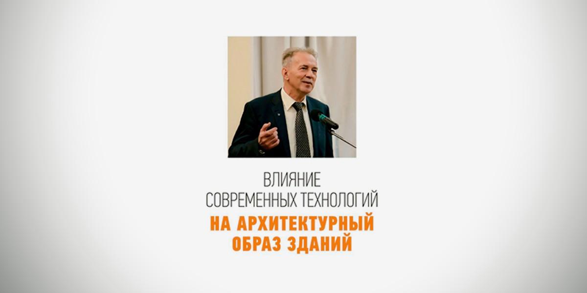 Статья Георгия Васильевича Есаулова