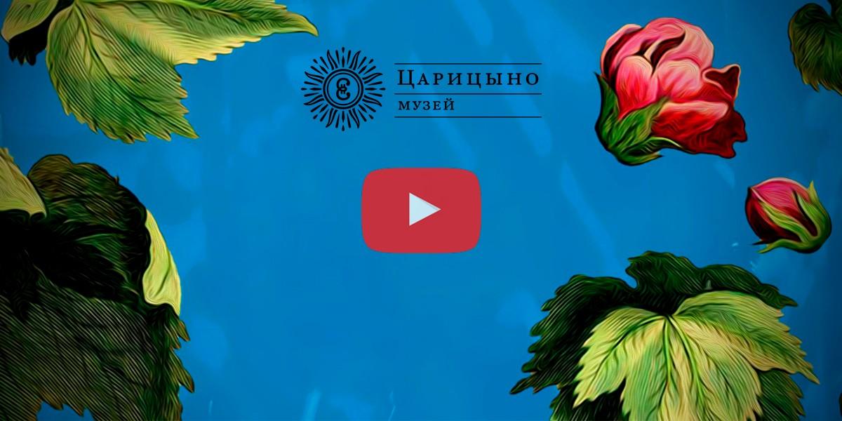Лекция Е.С. Ожеговой в рамках Фестиваля исторических садов