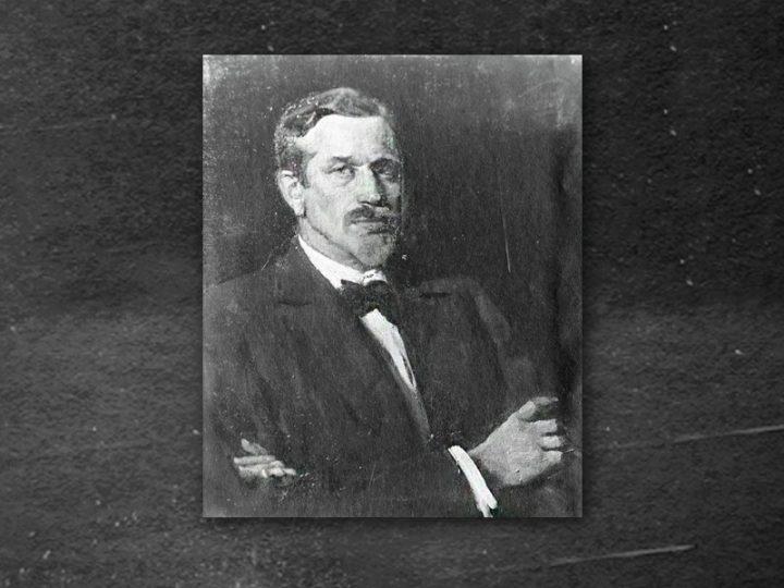 Иван Васильевич Рыльский — 145 лет