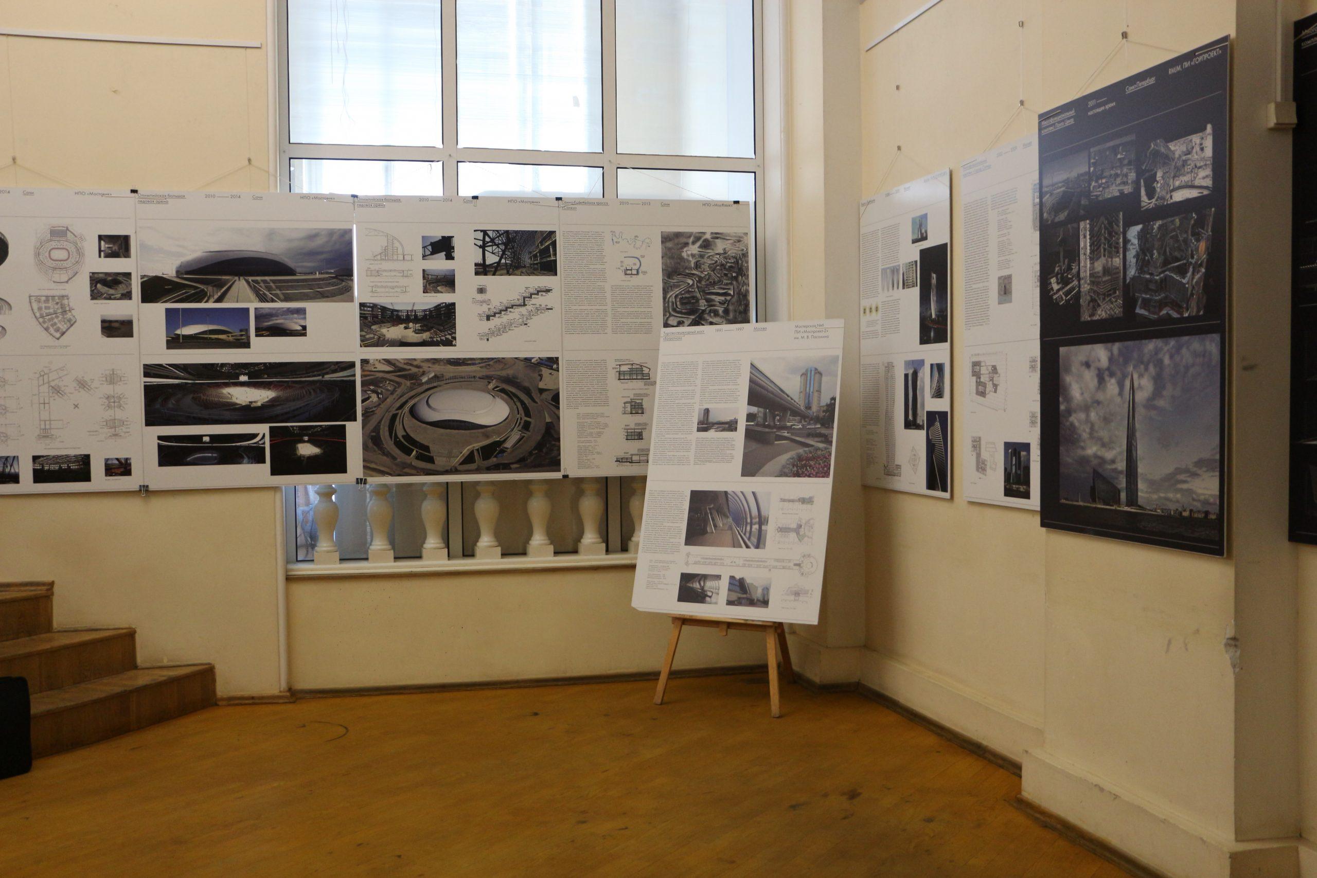 Открытие выставки Владимира Травуша в МАРХИ